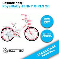 """Велосипед RoyalBaby JENNY GIRLS 20\"""", розовый, фото 1"""