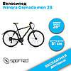 """Велосипед Winora Grenada men 28\"""", рама 51 см, 2018"""
