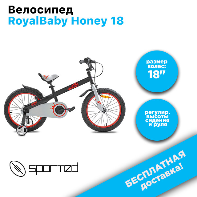 """Велосипед RoyalBaby Honey 18\"""", черный, фото 1"""