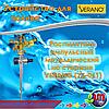 Распылитель импульсный металлический 4 режима полива на стержне VERANO (72-061)