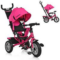 Велосипед трёхколёсный M 3113-6A розовый, фото 1