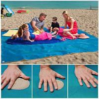 Пляжный коврик Антипесок 200х200 см