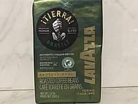 Кофе зерно Lavazza Tierra Brazil 1 кг  70% Арабика\30% Робуста,