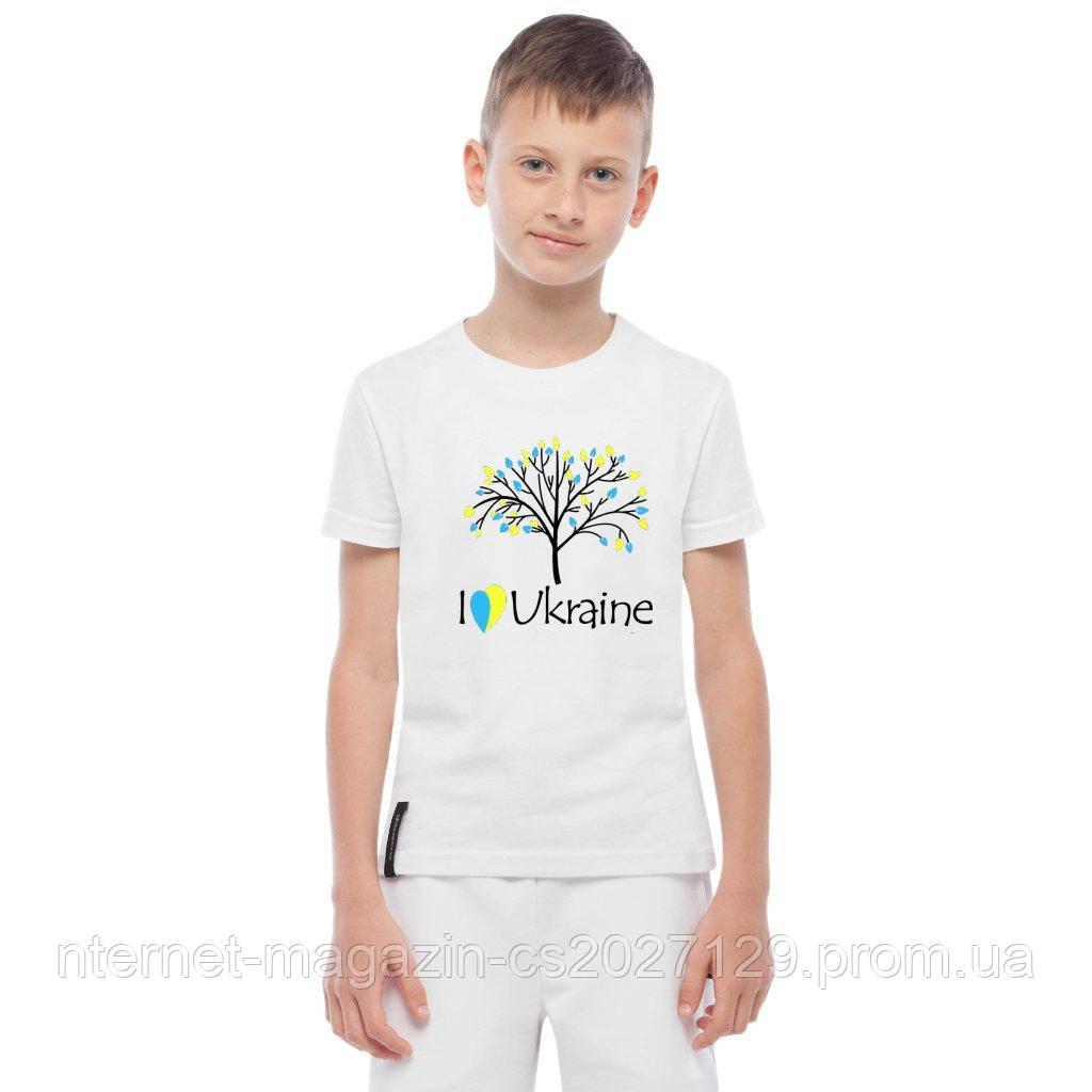 Футболка дитяча Люблю Україну Дерево (унісекс)