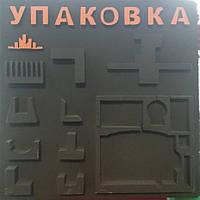 Упаковка от производителя из пенопласта (пенополистирола)