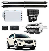 Электропривод задней двери багажника с дотяжкой для Mazda CX-5