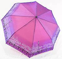 """Подростковый зонтик полуавтомат хамелеон от фирмы """"Flagman"""""""