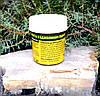 Мазь живокосту з бджолиним підмором, 40 г