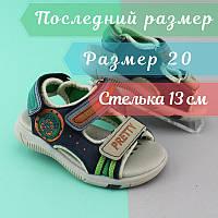 Детская летняя обувь детские босоножки спорт для мальчика Тom.m р. 20