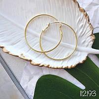 Серьги кольца Olimpia, фото 1