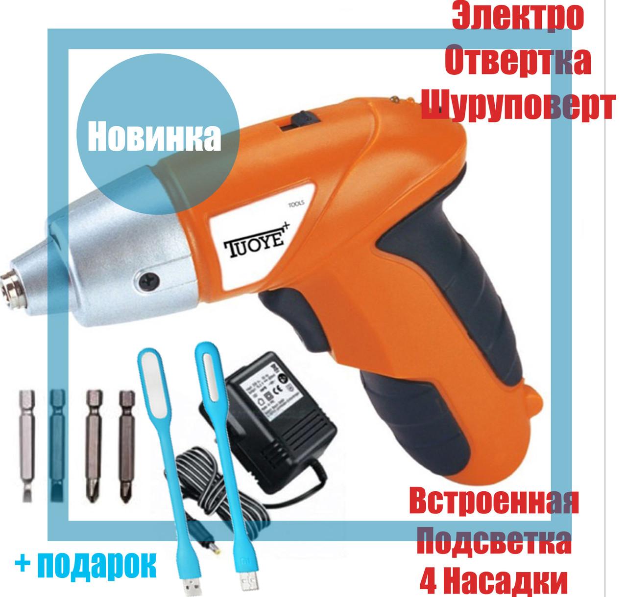 Беспроводной шуруповерт Tuoye cardless screw, электроотвертка