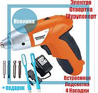 Беспроводной шуруповерт Tuoye cardless screw, электроотвертка, фото 1