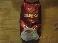 """Кофе """"Gimoka Gran Bar"""""""