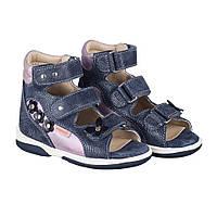 6535a6487 Купить зимнюю ортопедическую детскую обувь Memo Aspen. Утепленная ...