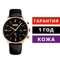 Оригинал Часы наручные Skmei 9117 Gold Case Black Dail BOX Гарантия 1 год