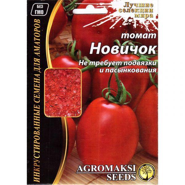 Семена томата среднераннего, низкорослого «Новичок» (3 г) от Agromaksi seeds