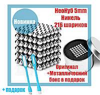 Неокуб Neocube 5мм никель 216 шариков, конструктор, головоломка, оригинал +металлический бокс в подарок, фото 1