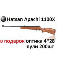 Пневматическая винтовка Hatsan Apachi 1100X + оптический прицел 4х28