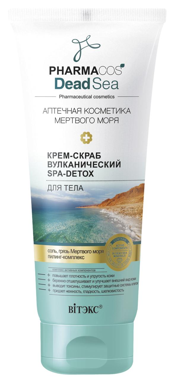 Крем-скраб вулканический для тела Spa-Detox Витэкс Pharmacos Dead Sea 200 мл