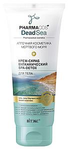 Крем-скраб вулканічний для тіла Spa-Detox Витэкс Pharmacos Dead Sea 200 мл