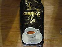 """Кофе в зернах """"Gimoca Gran Gala"""""""