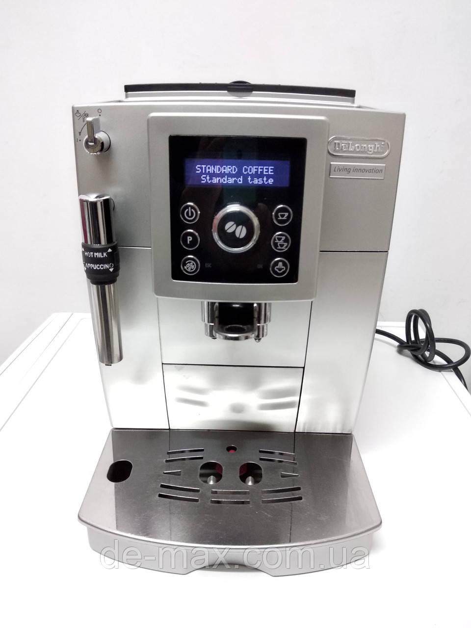 Кофеварка кофемашина Делонги Delonghi ECAM 23.420 серебристая