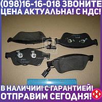 ⭐⭐⭐⭐⭐ Колодки тормозные АУДИ A6, A8 передние (производство  REMSA) ФОЛЬКСВАГЕН,ФAЕТОН, 1056.02
