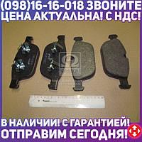 ⭐⭐⭐⭐⭐ Колодки тормозные VOLVO XC60 2.0-3.0 08- передние (пр-во REMSA) 1397.00
