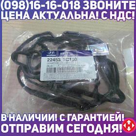 ⭐⭐⭐⭐⭐ Прокладка клапанной крышки (производство  Mobis)  224533C120