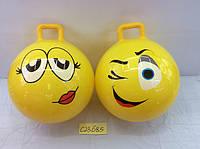 """Мяч для фитнеса C23685 (40шт) Гири""""Смайлик"""" 45 сm 375 грамм"""