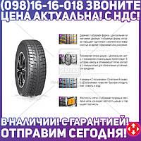 ⭐⭐⭐⭐⭐ Шина 285/60R18 116Q WinGuard Ice SUV (Nexen)  13947