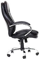 Кресло компьютерное Валенсия (Хром) (с доставкой), фото 3