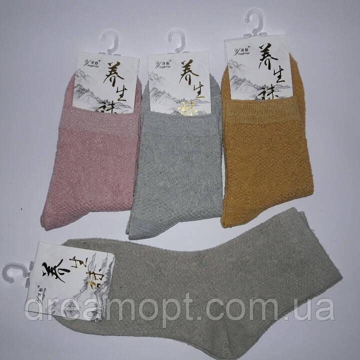 Носки Шугуан женские