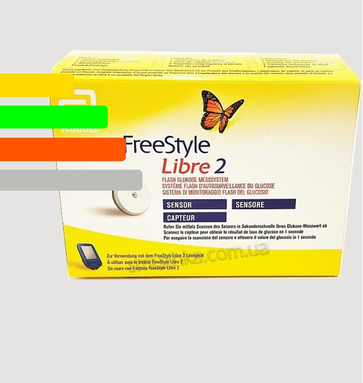 Сенсор Фристайл либре 2 второго поколения - Sensor Freestyle Libre 2