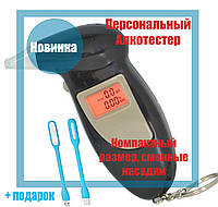 Алкотестер Digital Breath Alcohol Tester, фото 1