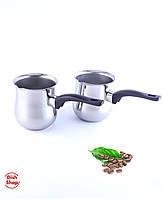 Набор турок для кофе и молока из нержавеющей стали (2 шт) 520 мл