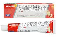 Мазь 999, (Пианпин 30г) - Уникальное по эффективности средство нейродермите, псориазе, дерматите, грибковых