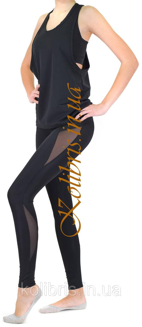 Женский спортивный комплект черный эластан со вставками сетки