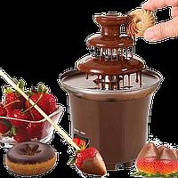 Шоколадный фонтан ChocolateFountain