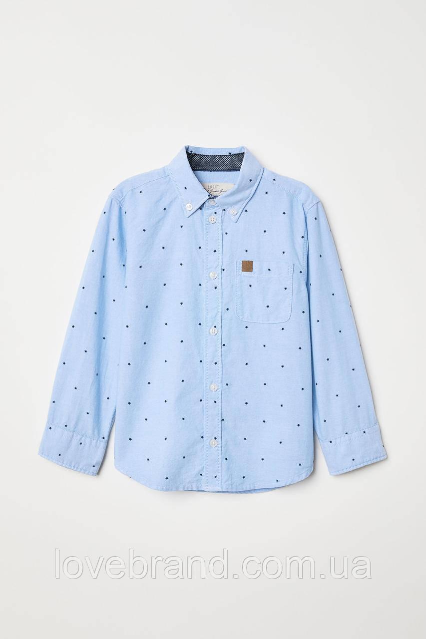 Рубашка для мальчика H&M голубая классика, детская рубашка ейч енд ем ейчендем