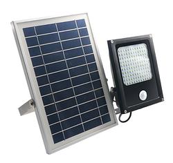 Уличные светодиодные светильники с датчиком движения на солнечной батарее