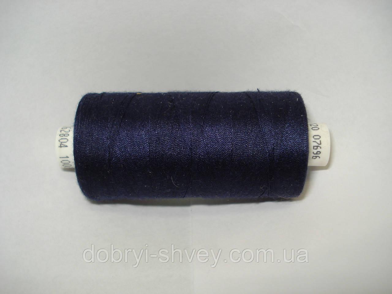 Нитка Coats EPIC №120 1000м.col 07696 т.синий