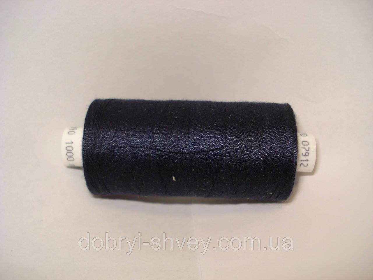 Нитка Coats EPIC №120 1000м.col 07912 синий.т