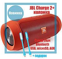 Колонка JBL Charge 2 Красная Bluetooth FM MP3 AUX USB microSD, влагозащита, 15W Quality Replica, фото 1