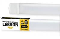 Светильник линейный LED LEBRON L-Т8-LPP  36W  1260mm 6200k 3000Lm