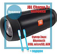 JBL Charge 2+ Черная Bluetooth колонка, FM MP3 AUX USB microSD, влагозащита, 15W Quality Replica, фото 1