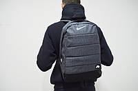 Портфель,рюкзак Nike серый, удобный, вместительный, хит 2018