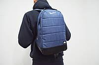 Портфель,рюкзак Nike синий, удобный, вместительный, хит 2018