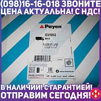 ⭐⭐⭐⭐⭐ Прокладки MAN D0826 (пр-во Payen) GV502