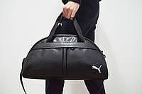 Спортивная сумка мужская/женская для тренировок,фитнеса Puma